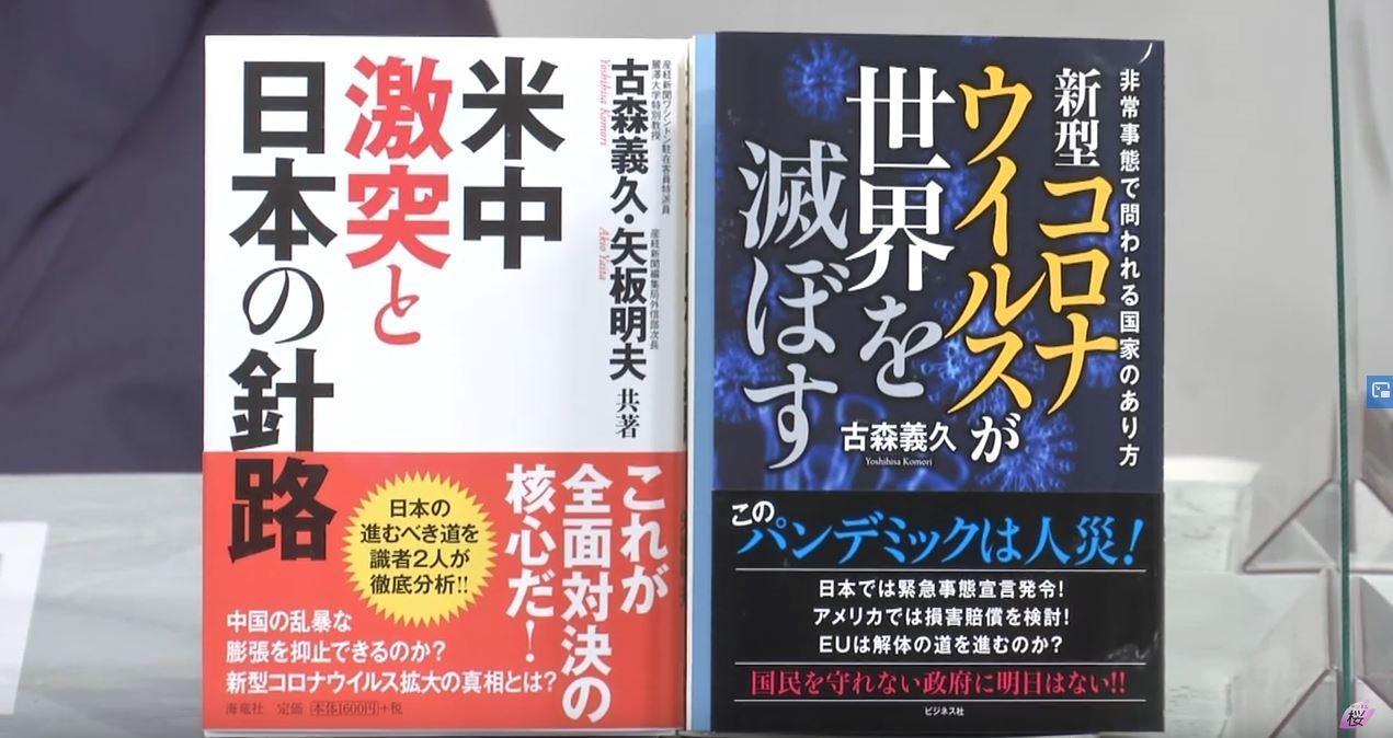 日米関係日中関係米中関係.JPG